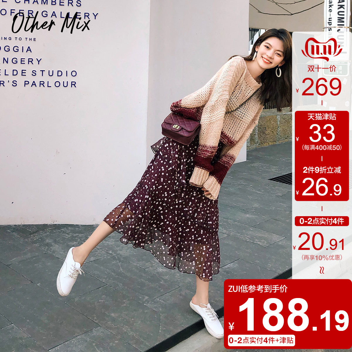 七格格小香风套装女2019新款秋季气质洋气时尚针织半身裙子两件套