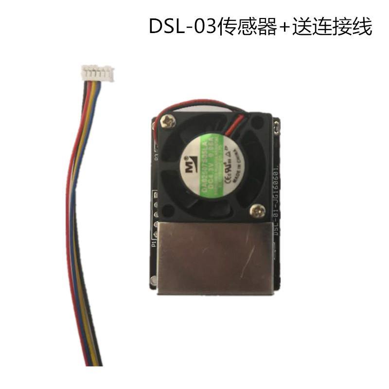 Laser pm2 5 sensor module PM10 air quality detection dust dust haze