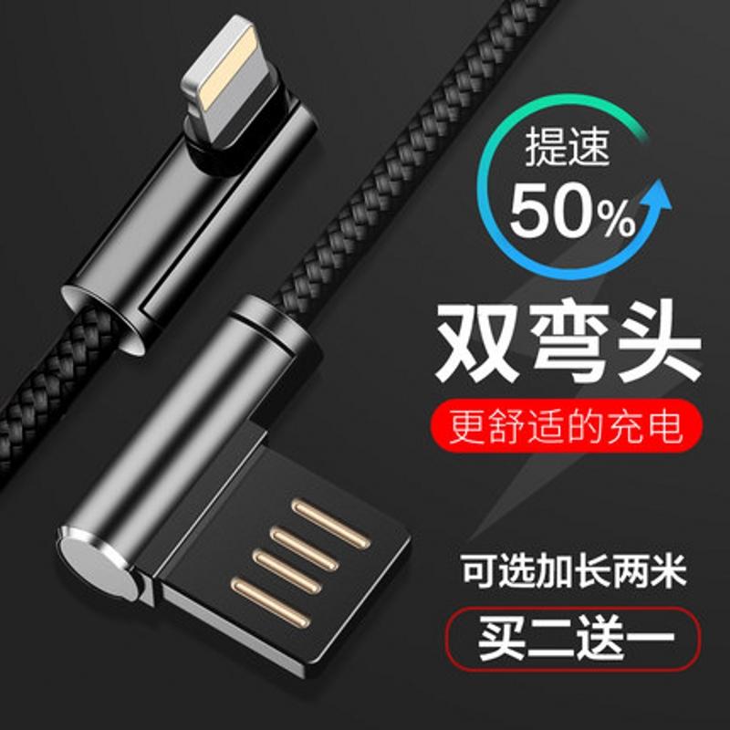 岩22铝合金iPhone5s数据线iphone6数据线5c迷你iPad充快充线