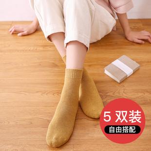 【品答】日系秋冬纯棉女士纯色中筒袜5双装