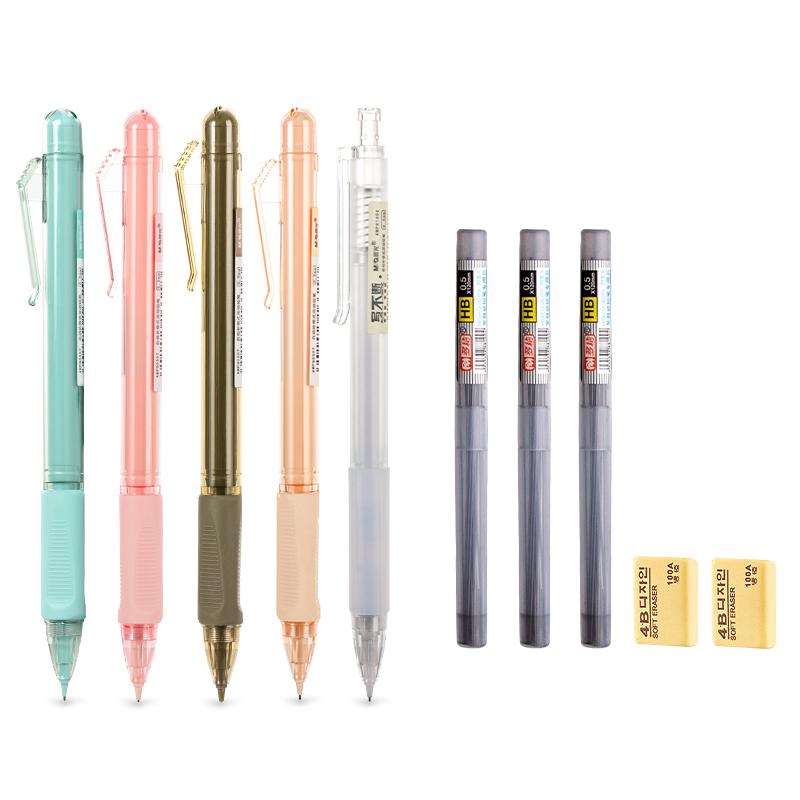 晨光自動鉛筆小學生用寫不斷的自動筆0.5mm0.7鉛芯不斷芯矯正握姿糖果色可愛女小清新公主全自動活動鉛筆套裝