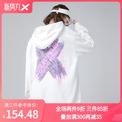 SSURPLUS Joint PCMY Sweater Hoodie Loose National Tide Brand Spring and Autumn New Ins Couples Men and Women