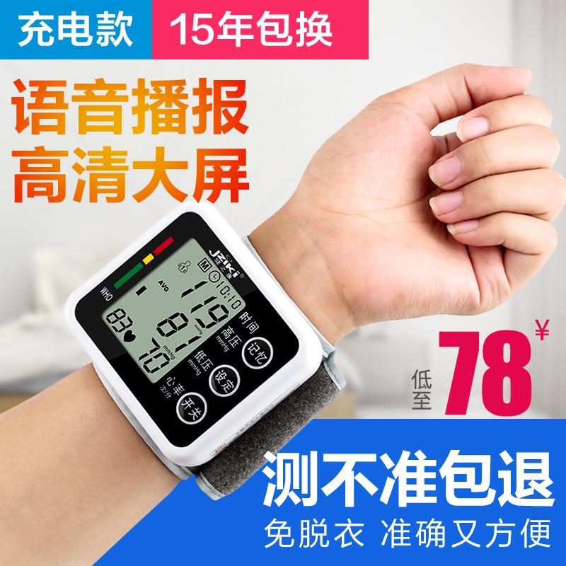 Электронный измеритель кровяного давления высокая Прецизионный медицинский прибор для измерения кровяного давления сфигмоманометр