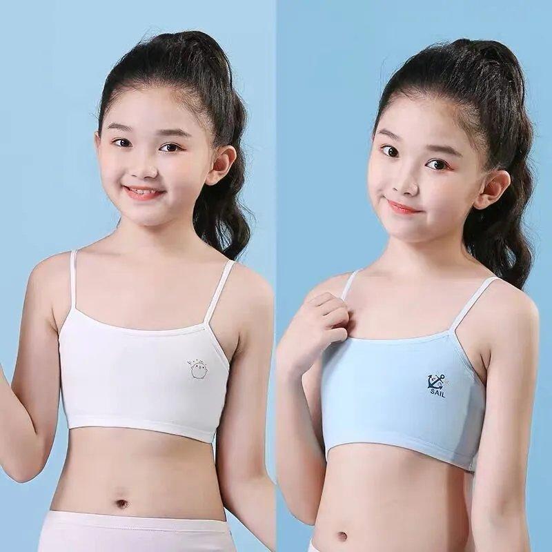 女童纯棉内衣发育期宽带背心防