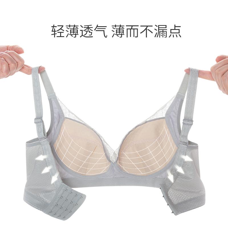 拾纤内衣怎么样?评价高吗?怎么买合适?