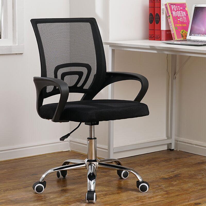 Компьютерный стул дома спин-офис кресло маджонг лифт вертлюжный персонал спец. предложение Стул присутствует поколение Простой стул для студентов