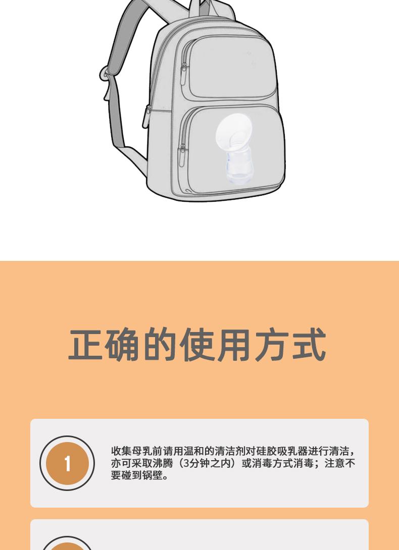 接漏奶神器集奶器硅胶免手扶吸奶器手动母乳哺乳收集器挤奶防溢乳详细照片