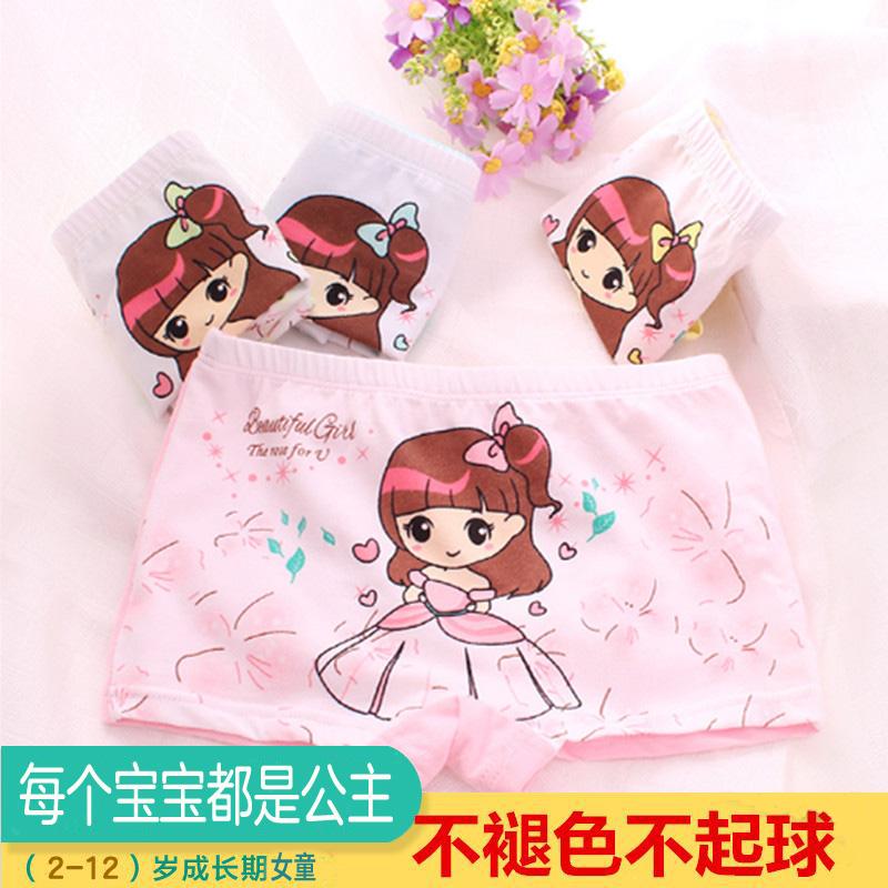 4条装女童纯棉A类平角裤礼盒装
