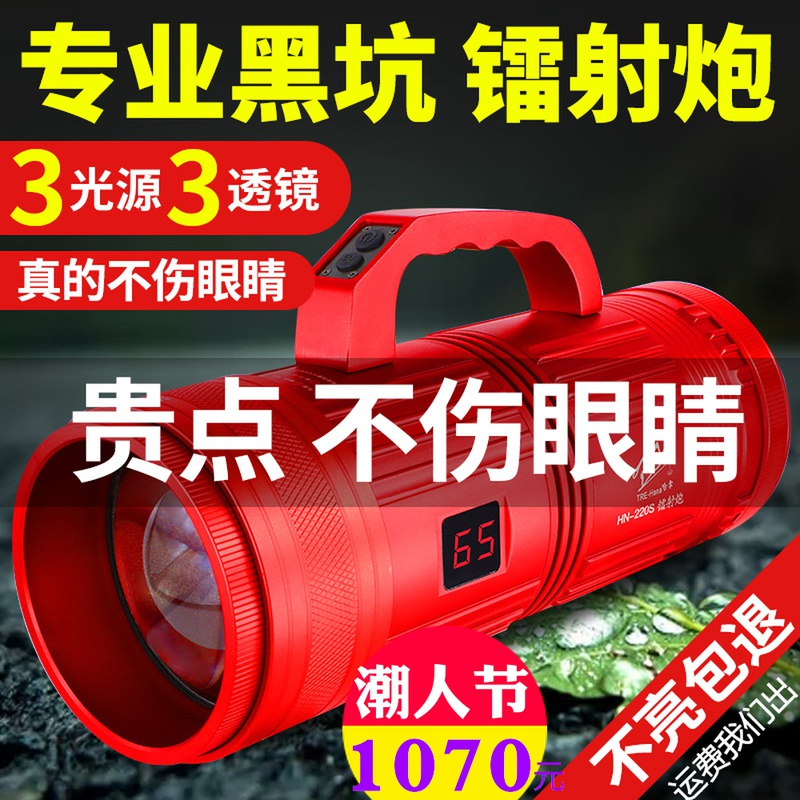 Night fishing lamp laser gun fishing lamp ultra-bright high-power xenon lamp bright zoom field fishing black pit table fishing blue light.