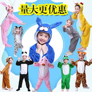 Шесть один ребенок животное производительность одежда детский сад производительность одежда динозавр одежда лягушка кролик курица большой серый волк одежда женщина, цена 177 руб
