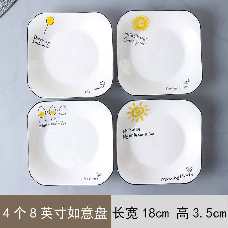 8 wishful plate 4 piece set a