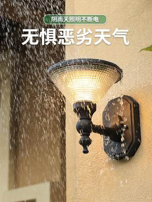 Hot selling solar wall lamp outdoor modern waterproof home villa garden balcony Nordic simple outdoor super bright courtyard