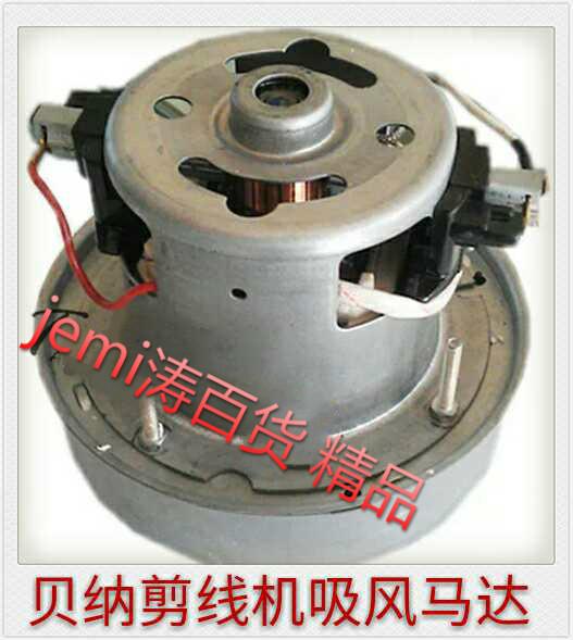 电机剪线机自动剪线头机抽风吸风马达贝纳剪线机吸风马达