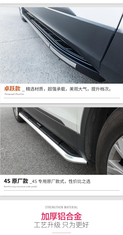 Bệ bước chân xe Volkswagen Tiguan L 20107 - 2020 - ảnh 5