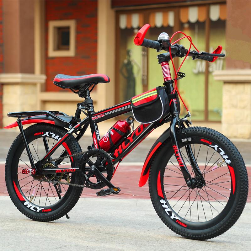 Kids mountain bike 6-7-8-9-10-13-year-old boy 18 20 22 inch girl ...