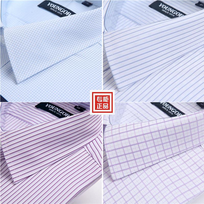 雅戈尔职业短袖男条纹v职业格子商务中年免烫正装夏季衬衫衬衣纯棉