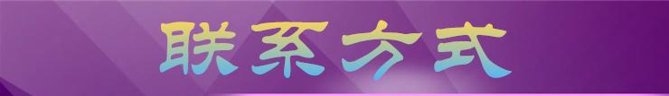 uv上光油_厂家紫外线手提uv光固化机高压汞灯uv上光油固化3kw固