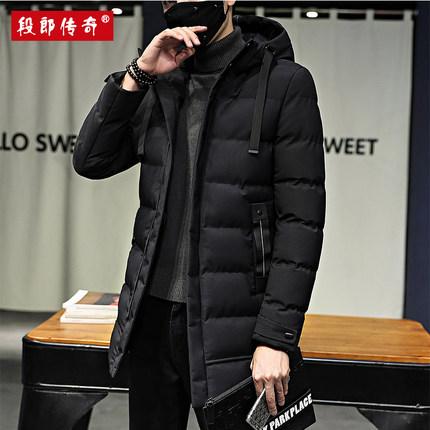 【段郎传奇旗舰店】DLCQ旗舰店 韩版加厚棉衣中长款外套