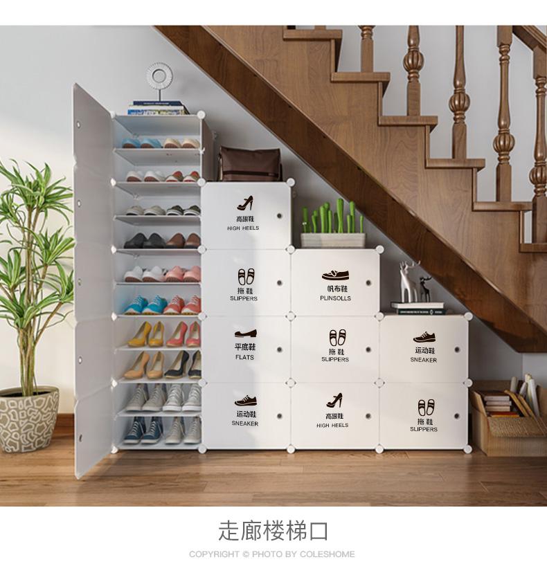 鞋架子家用室内好看经济型简易门口大容量收纳置物防尘省空间鞋柜详细照片