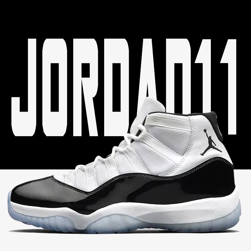8fd889d210c63e Air Jordan 11 Concord 乔AJ11代康扣黑白漆皮兔八哥378037-100 - SGshop
