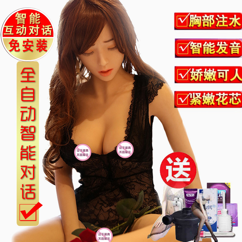 Punch inflatable doll male with real-life version of virgin with pubic hair semi-solid full silicone adult sex products tool