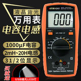 Victory VC6243 digital inductor capacitance table LCR tester High-precision automatic multi-function