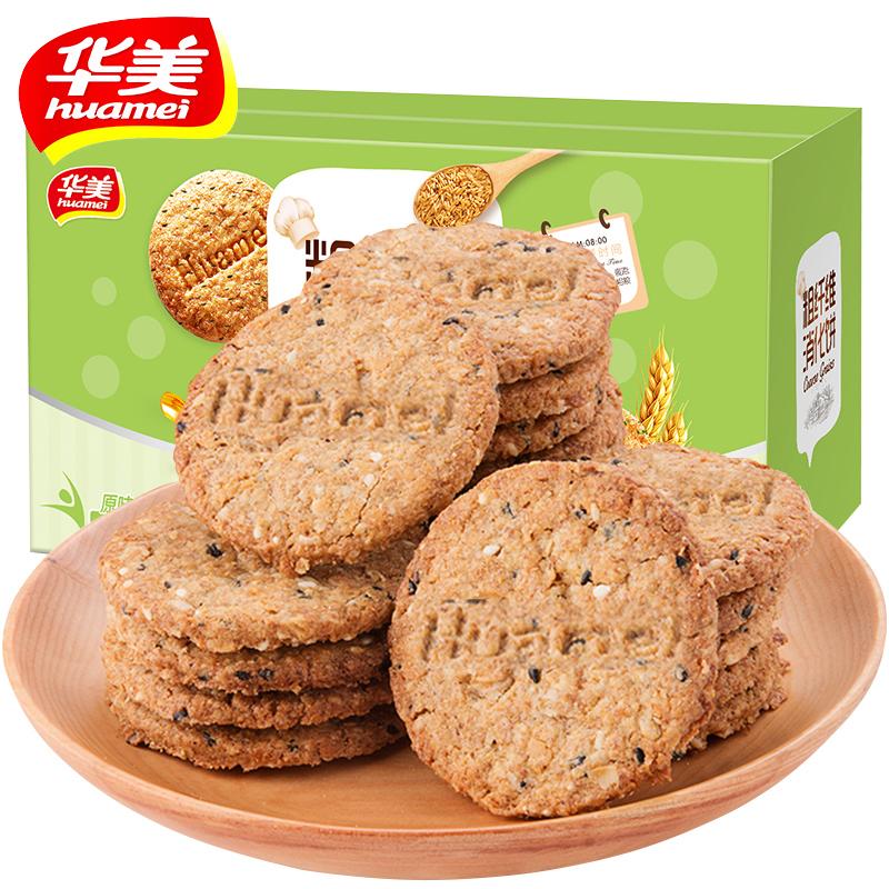 华美粗粮饼干1.5kg饱腹代餐杂粮早餐零食饼干整箱零食散装多口味
