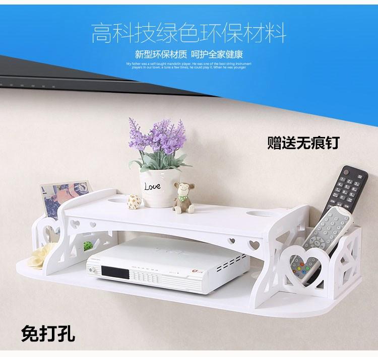 无限简易路由器电线猫挂架宽带猫机顶盒置物架家用板挂式挂墙卧室
