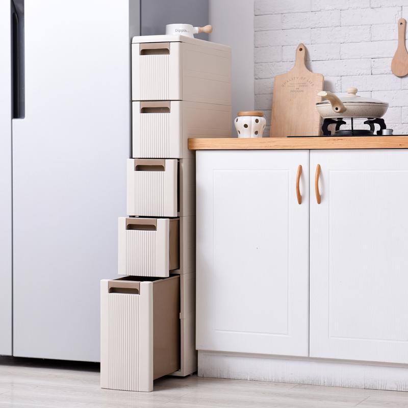 Kitchen Folder Shelf Plastic Bathroom Bathroom Gap Refrigerator Storage Rack Bedroom Multi Layer Narrow Slit Finishing Rack