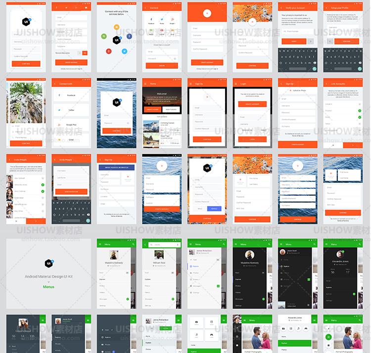 扁平化手机APP交互界面UI设计作业面试PS模板PSD分层素材图源文件插图(4)