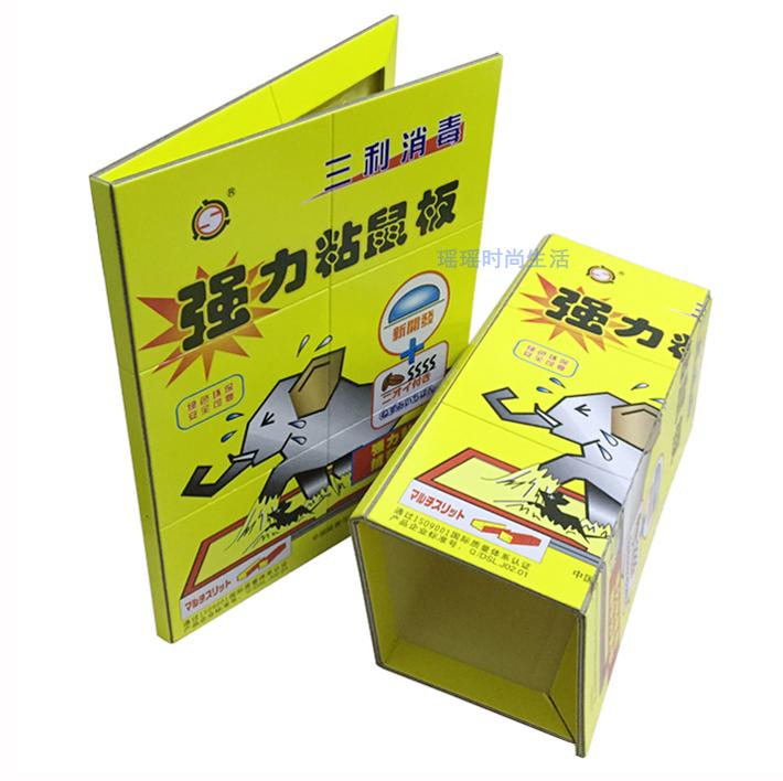 粘鼠板(Ⅲ).jpg