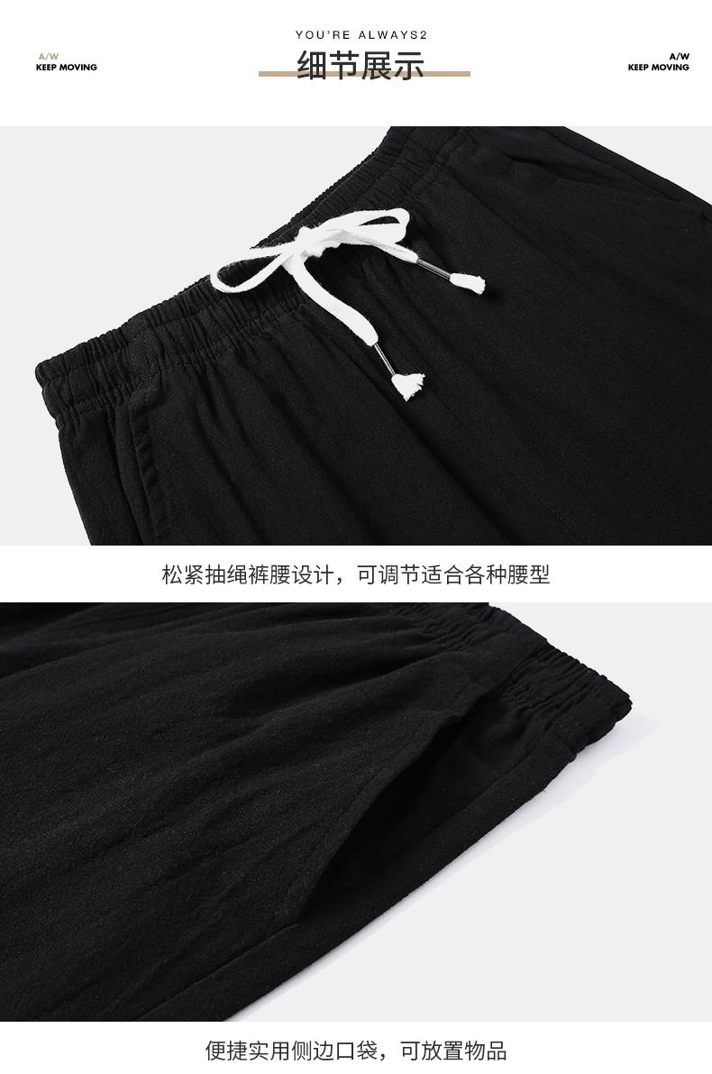 纯棉短裤男夏季外穿韩版潮流薄款宽鬆潮牌休閒运动七分五分裤子详细照片