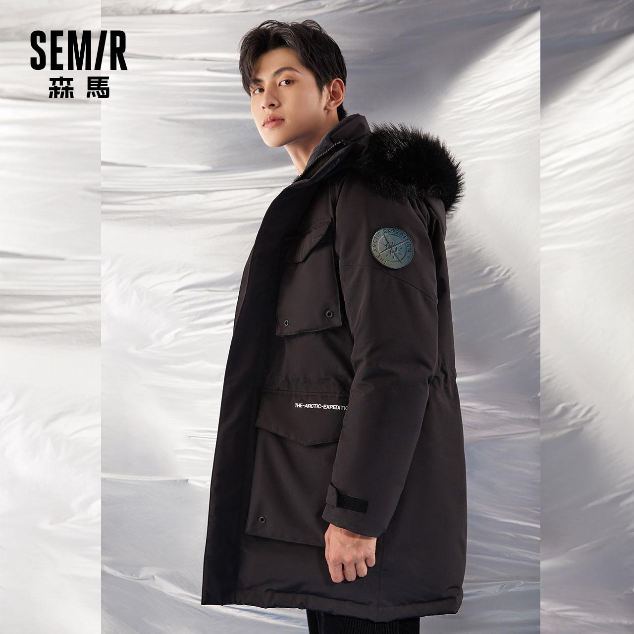 【烈儿专享】森马羽绒服男中长款三防冬天外套毛领男士工装服加厚