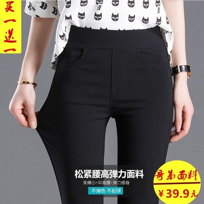 [Buy one get one] Yiyang pants official flagship store new women was thin multi-pocket high waist pants