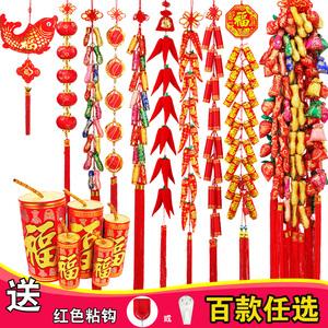领40元券购买元宵节活动春节年货新年装饰品挂件