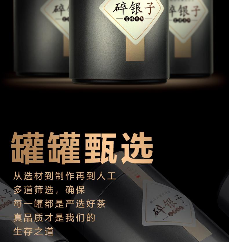 大宝山名 8年勐海普洱陈化 茶化石碎银子 500g 铁盒装 图7
