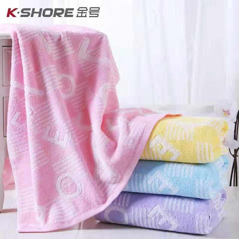 金号儿童纯棉毛巾a儿童可爱韩版可用大家用浴巾宝宝洗澡GA3149