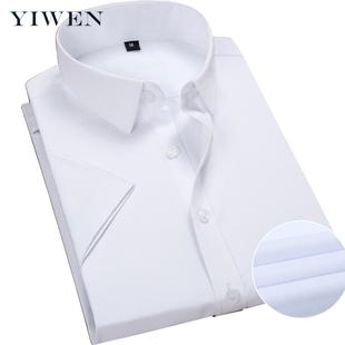 【易文】夏季薄款短袖男士衬衫