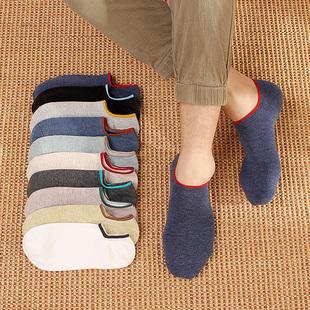 冬季男士纯棉短袜吸汗防臭运动袜