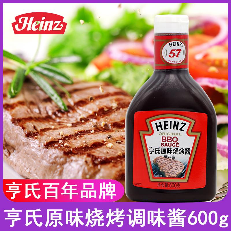 亨氏BBQ肉酱v肉酱酱600g美式户外烤肉调味酱腌牛排原味酱调料西餐