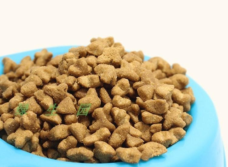 狗粮20kg40斤泰迪金毛哈士奇小型中型犬通用型全犬粮40斤大袋