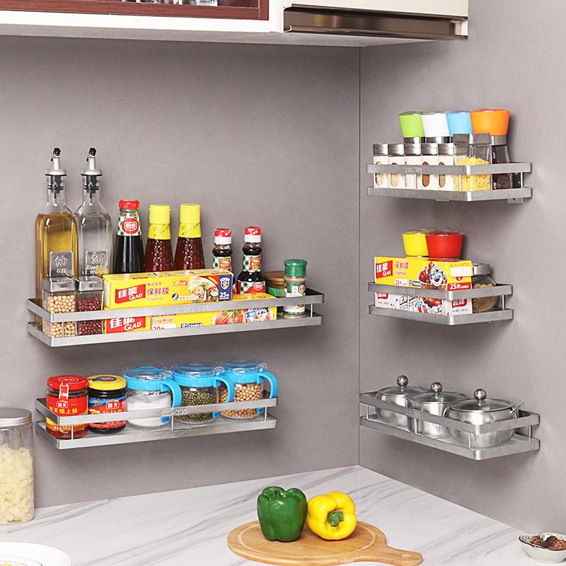 304不锈钢厨房置物架壁挂式免打孔调味料调味品调料架挂篮收纳架_天猫超市优惠券