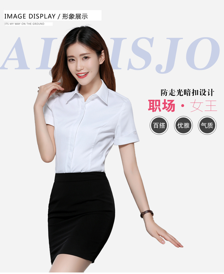 7a0173ad26 Short-sleeved white shirt professional suit female summer dress two ...