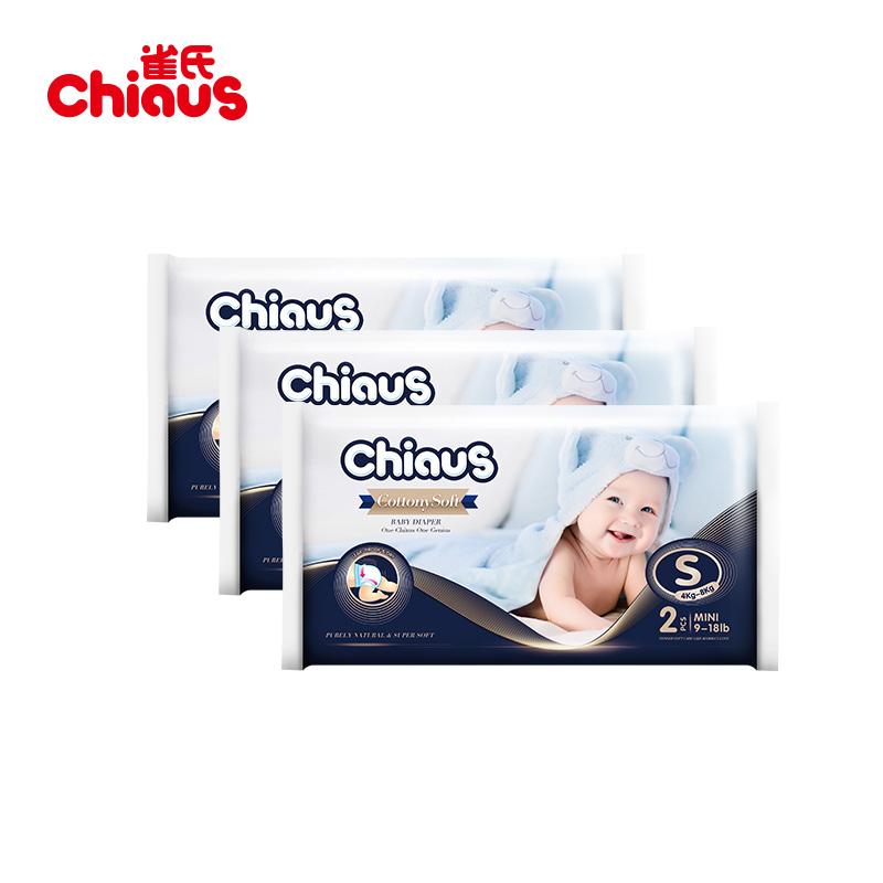 雀氏(Chiaus) 柔润金棉 婴儿纸尿裤 S6+6片