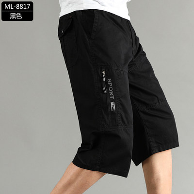 Seven pants men's middle-aged pants dad loose large size summer wear middle-aged casual cotton 7 points short pants