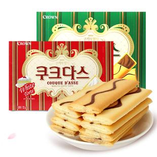 【韩国原装进口】夹心蛋卷饼干72g*3盒