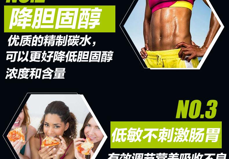 Granarolo薄脆饼干125g无麸质食品 防过敏健康早餐零食 小吃特产商品详情图