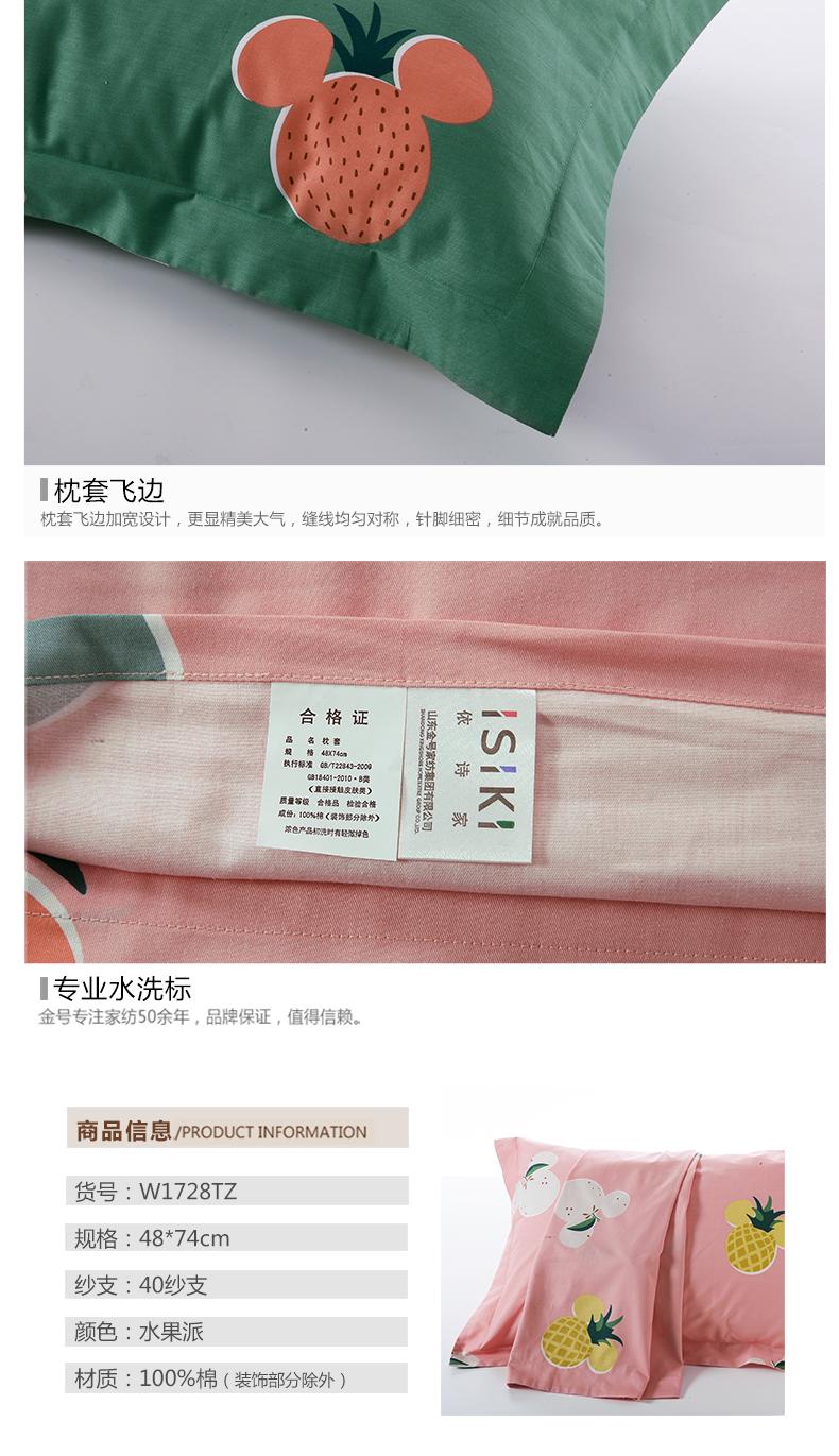 金号纯棉大枕套两隻全棉枕头套枕芯套一对装宽边信封款式包邮详细照片