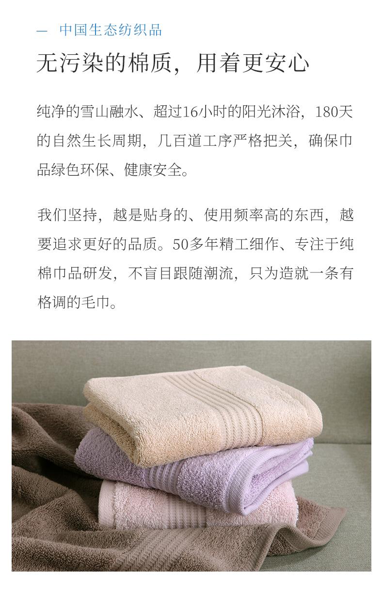 【条装】金号纯棉大毛巾成人洗脸巾类家用柔软吸水素色情侣款详细照片