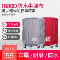 Багажный чемодан накладка Женщина 20 утепленный Износостойкие 28 водонепроницаемый 26 ткань Оксфорд 22 накладка 24 дюйма